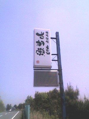 080430_1232001