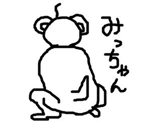 Cocolog_oekaki_2008_09_12_17_31