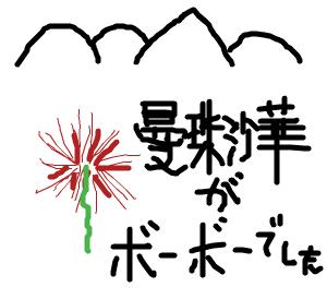 Cocolog_oekaki_2008_09_24_15_49