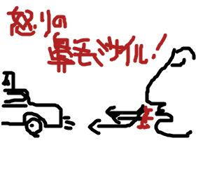 Cocolog_oekaki_2008_10_03_13_55