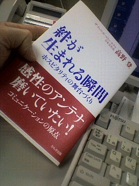 090122_1139001
