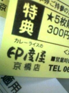 100804_1406001