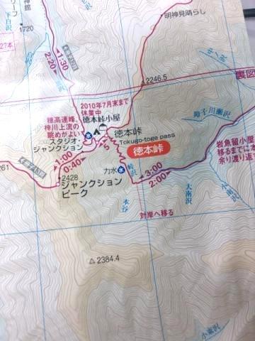 Tokugo