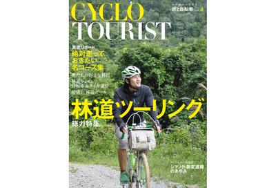 Cyclet