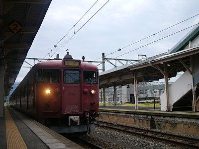 P1060856