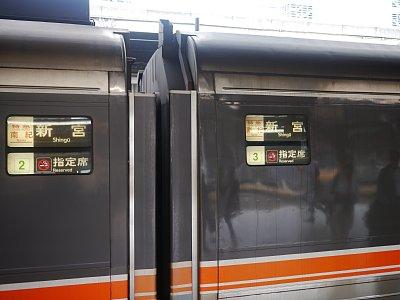 P1060909