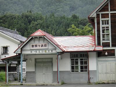 Shimashimaeki