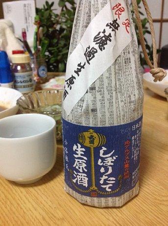 Hakuba1