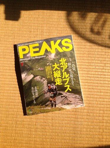 Peaks